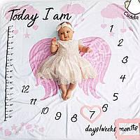 Детская Пеленка с крыльями для фото одеяло Фото по месяцам «Сегодня мне» Крылья ангела