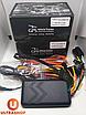 GPS-трекер с блокировкой двигателя Dyegoo GT06 Original - Точность 5 метров, Прослушка салона, Кнопка SOS, фото 8