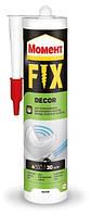 Жидкие гвозди МОМЕНТ FIX Decor (Фикс Декор), 400 г