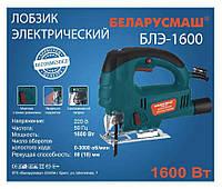 Електричний лобзик Беларусмаш Блэ-1600