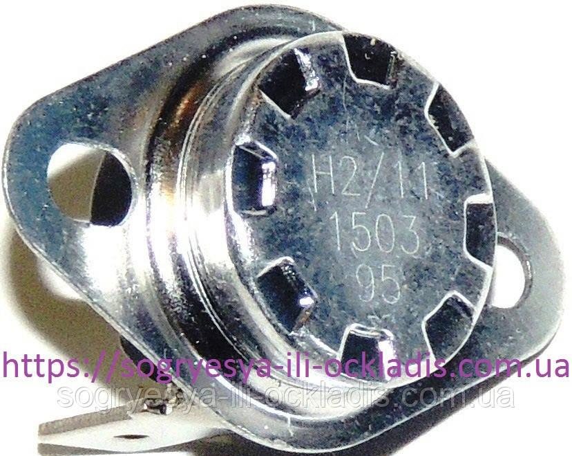 Датчик безопасности 75, 95, 110°C (б.ф.у, EU-Тайвань) котлов газовых напольныхи котлах-колонках, к.з. 0871/1