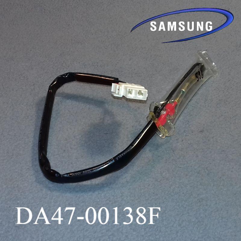Запобіжник Тена відтаювання DA47-00095Е для холодильника Samsung Ноу Фрост
