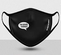 Защитная многоразовая маска PUMP #FUCKTHEVIRUS I'M GOOD (PMP-IG)