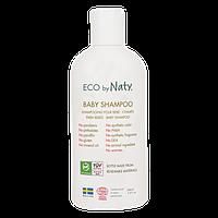 Органический детский шампунь Eco by Naty 200 мл (7330933245579)