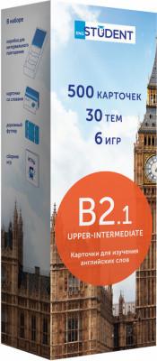 Друковані флеш-картки, англійська, рівень B2.1 (500) рос.