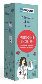 Друковані флеш-картки, англійська медична (500)