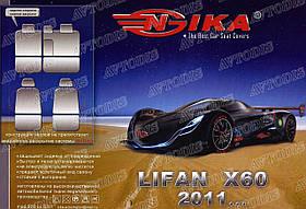 Авточехлы Lifan X60 2011- Nika