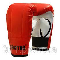 Снарядні рукавички кожвініл SPORTKO ПД-3 червоні S/M
