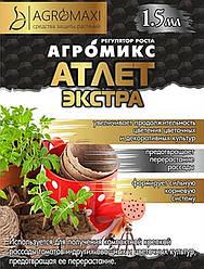 Атлет Экстра, 1.5 мл (Агромикс)