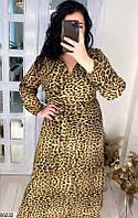 Платье батальное леопардовое длинное батал 50 52 54 56