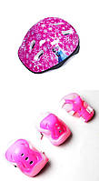 """Защитный комплект розовый """"Холодное сердце"""""""