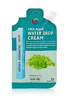 Интенсивно увлажняющий крем Eyenlip Cica Aqua Water Drop Cream, 25 грамм, фото 1