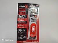 Красный силиконовый герметик NOWAX