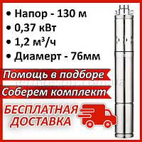 Насос глубинный скважинный погружной на воду шнековый TAIFU 3QGD 0.8-50 370 Вт для скважин и колодцев