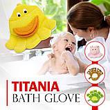 Дитяча рукавичка-мочалка каченя TITANIA art.9201, фото 3