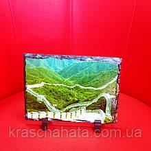 Картинка на камне, Китайская стена, Подарки для туристов, Днепропетровск