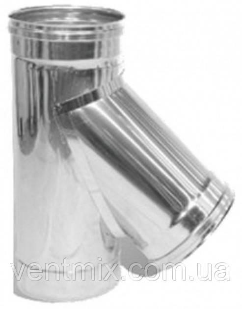 Тройник 45* d 100 мм из нержавеющей стали марки AISI 304 (0,6 мм)