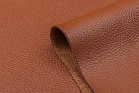 Натуральная кожа Флотар, коньячный, галантерейная, обувная, КРС (рыжий)