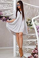 Летнее женское белое платье в горох повседневное свободного кроя стильное красивое модное молодёжное