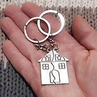 """Брелки для пары """"Наш дом"""" стыкуются в пазл - оригинальный подарок жене мужу дочке сыну папе любимому человеку"""