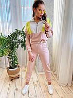 Женский молодежный спортивно/прогулочный костюм с короткй кофтой розовый с желто - белым