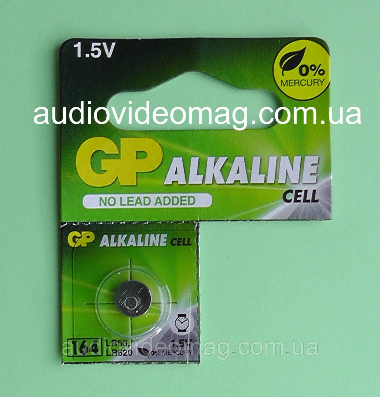 Батарейка G1 (AG1, 364, LR620, LR60) Alkaline 1.5V для часов