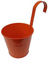 """Кашпо металлическое 2 литра  оранжевое c S-образным подвесом порошковое покрытие RAL """"Метид"""", фото 1"""