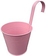 """Кашпо металлическое 2 литра  розовое c S-образным подвесом порошковое покрытие RAL """"Метид"""""""