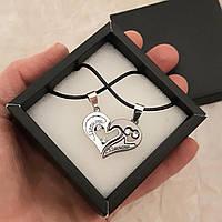 """Подарок для влюбленных Парные кулоны сердце, гравировка""""I Love you"""", цвет серебро и титан, стильный футляр"""