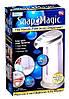 Мыльница сенсорная Soap Magic, сенсорный дозатор для мыла, мыльница дозатор, дозатор мыла сенсорный