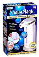 Мыльница сенсорная Soap Magic, сенсорный дозатор для мыла, мыльница дозатор, дозатор мыла сенсорный, фото 1