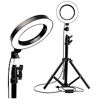 Кільцева лампа для блогерів (16 см. діаметр) + штатив(110см)+кріплення для телефону, фото 2