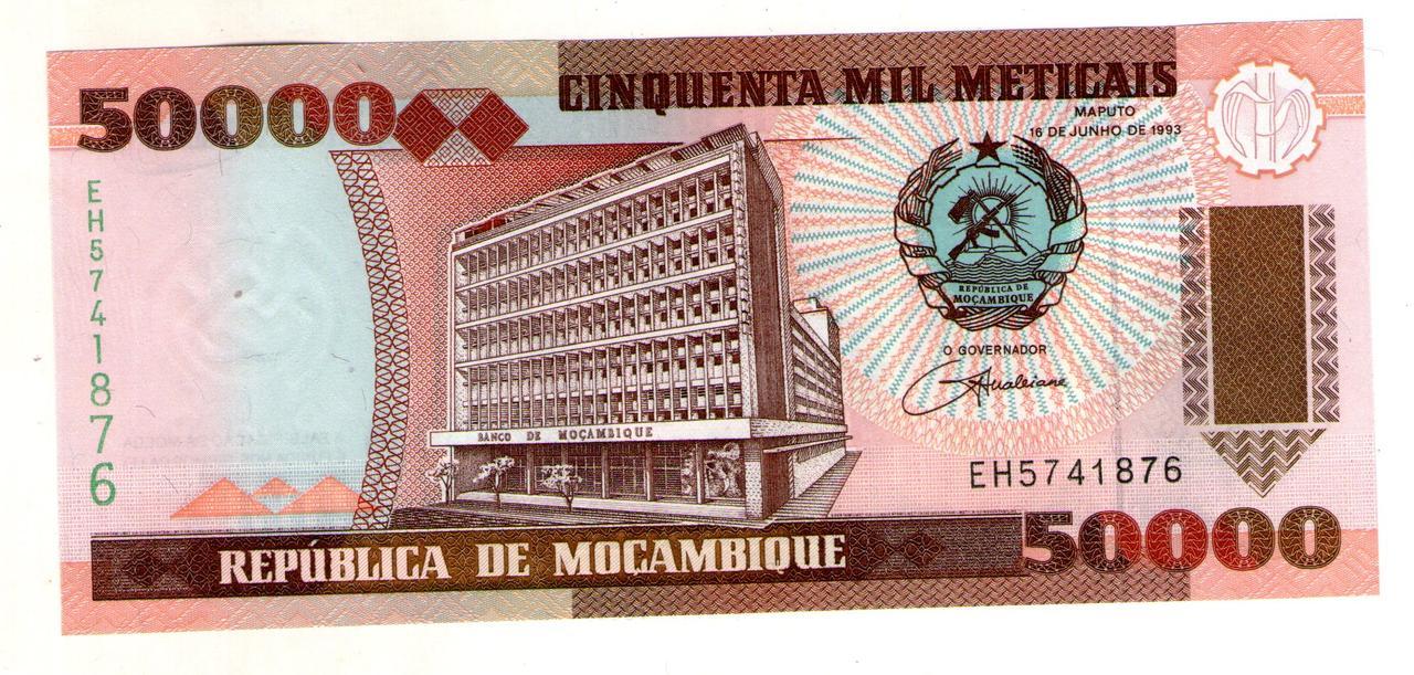 Мозамбик 50000 метика 1993 UNC
