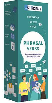 Друковані флеш-картки, англійська фразові дієслова (500)