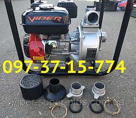⭐✅ РАСПРОДАЖА! Мотопомпа для чистой (средней загрязненности) воды VIPER (Вайпер) WP20CX (36 м3/час)