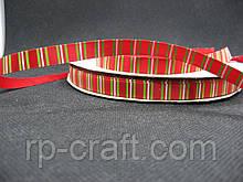 Стрічка атласна, новорічна. Червоно-зелено-білі смужки, 10 мм