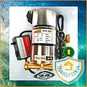 Повысительный бесшумный насос для повышения давления воды в квартире повышающий давление Euroaqua 15WB-14, фото 2