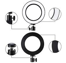 Кільцева лампа для блогерів (16 см. діаметр) +міні-студійний штативом, фото 3