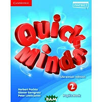 Г. Пухта Quick Minds (Ukrainian edition) 2 Pupil`s Book PB