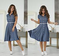 Женское летнее платье по колено с поясом 42 44 46 джинс софт на пуговицах хлопок синее расклешенное