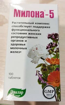 Милона-5 Эвалар для поддержания здоровья молочной железы 100 таблеток по 0,5 г., фото 2