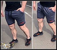 Мужские стильные шорты, фото 1