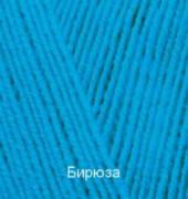 Пряжа для вязания Кашемир ALIZE бирюза 64