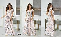 Женское летнее в пол платье с поясом короткий рукав 42 44 46 48 полоска пудра черное