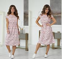 Женское летнее платье по колено 42 44 46 48 на резинке пудра розовое голубое в цветах софт