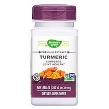 """Куркума Nature's Way """"Turmeric"""" 500 мг (120 таблеток)"""