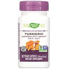 """Куркума Nature's Way """"Turmeric Premium Extract"""" стандартизированный экстракт, 750 мг (60 капсул)"""