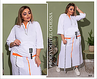 Костюм двойка юбочный стиль спрот двухнить 50-52,54-56, фото 1