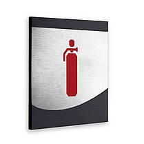 Таблички пожарной безопасности, фото 2