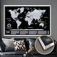 Скретч Карта Мира в Рамке Большая Карта Путешествий в Раме Черная с Серебром на Стену с Рамкой Divalis